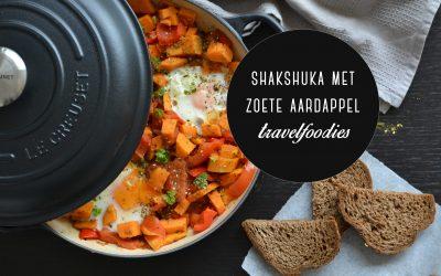Travelfoodies: Shakshuka met zoete aardappel