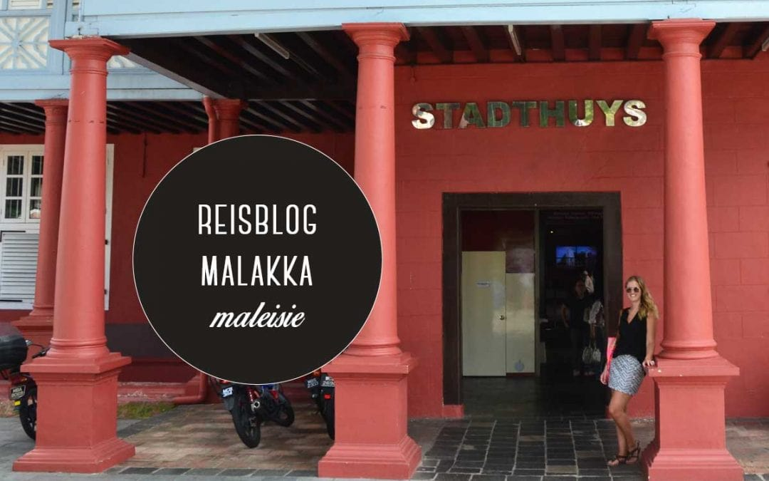 Reisblog Malakka: bezoek het Stadthuys in Maleisië